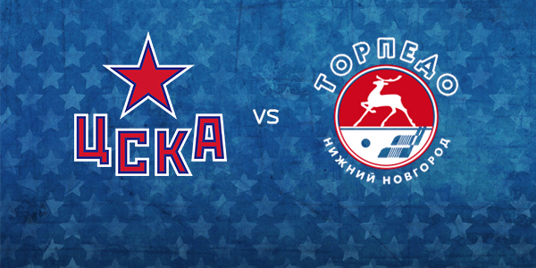 ЦСКА — Торпедо 30 декабря, хоккейный матч